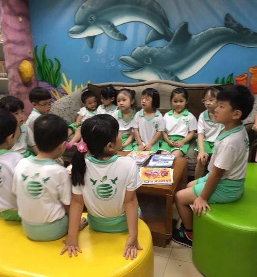 Greenland Childcare @ Yishun